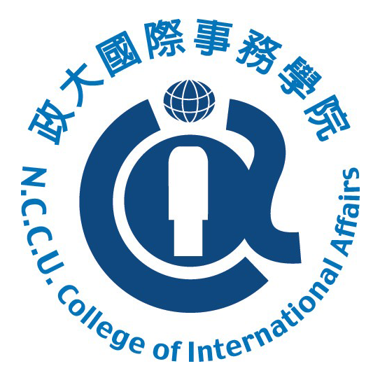 國際事務學院