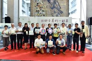 茶文化復興 政大號召校友挺50+1支持回鄉青農