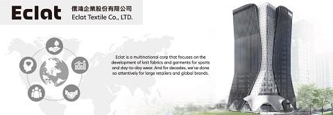 徵才:儒鴻企業 海外人才募集(南越/柬埔寨/賴索托)