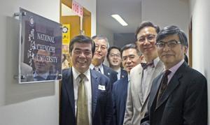 政大曼谷辦事處揭牌成立 駐泰代表童振源到場祝賀