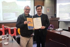 「承先啟後,源遠流長」 華人世界文化與知識傳遞的重要推手―王榮文董事長