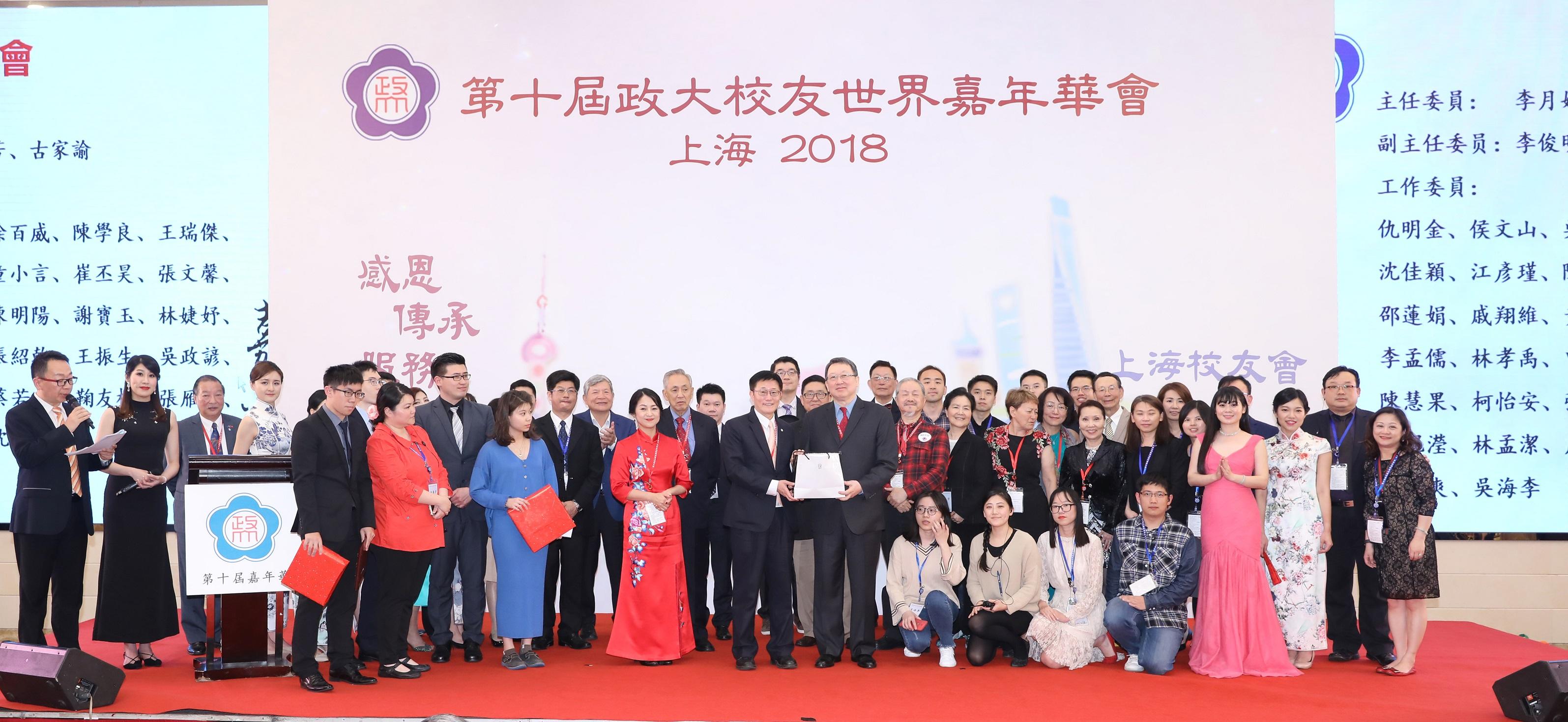 500位學長姐齊聚 第十屆政大校友世界嘉年華溫馨傳承