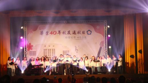 畢業40年校友演唱會 經典歌曲重憶青春往事