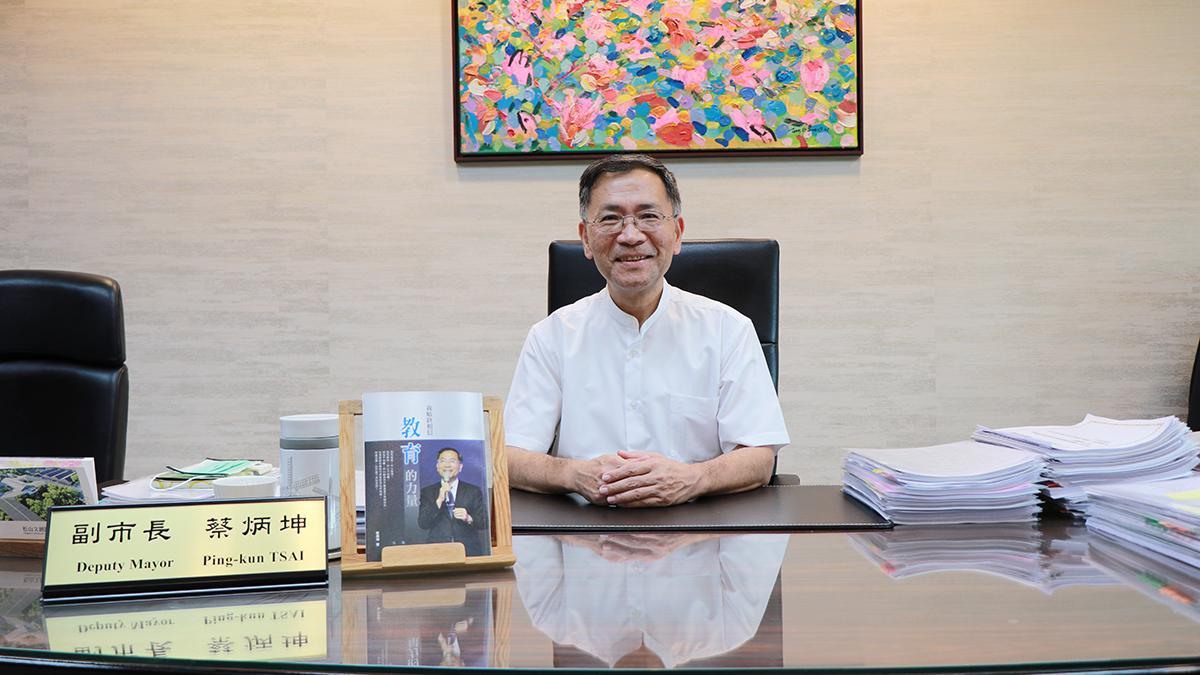 【記憶中的四維堂】臺北市副市長蔡炳坤:讓四維堂成為連結政大人過去與未來的橋樑