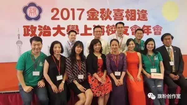 【兩岸連線】政大人在上海有了一個家